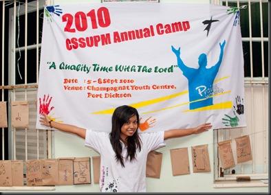 Camp 248